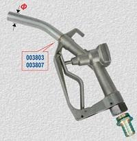 ROVER D25 aluminium gázolajpisztoly